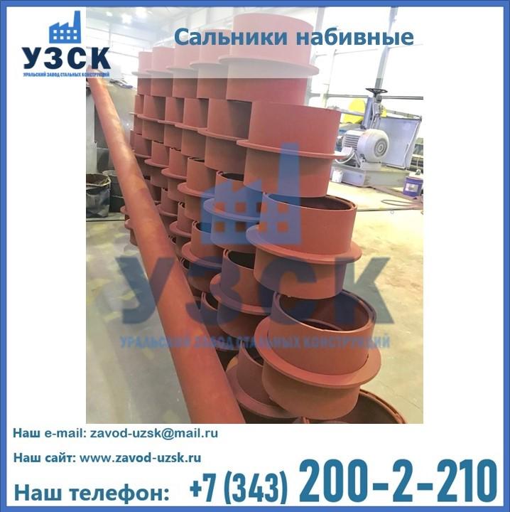 Купить сальники набивные в Екатеринбурге в Ванадзоре