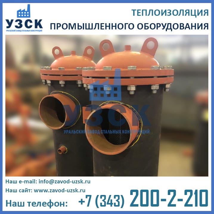 каучуковая теплоизоляция